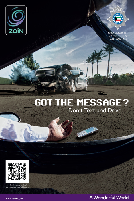 Texting While Driving >> A Look At The Most Powerful Don't Text And Drive PSA Ads From Around the World
