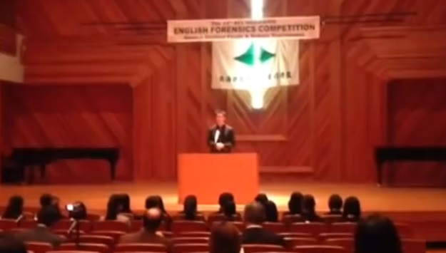 Watch: Japanese Teen Student Comes Out During His Powerful 'I Have a Dream, Too' Speech